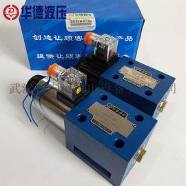 北京華德液壓4WE6C62/EG24N9K4電磁閥