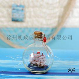 漂流瓶创意瓶摆件瓶桌面瓶橱窗瓶餐厅瓶酒柜瓶
