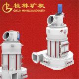 GK1720A 桂礦新型環保磨粉機