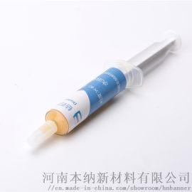 高效钻石膏单晶金刚石研磨膏水性陶瓷抛光膏