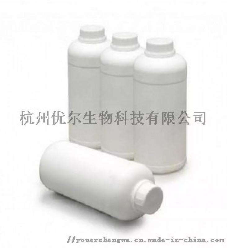 2-二乙基吡嗪 CAS 15707-24-1