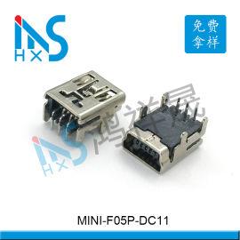 MINI USB 四脚插板式连接器