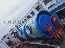 防涝雨水一体化污水提升泵站选型