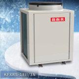 廠家定制空氣源熱泵 商場空氣能熱泵冷熱水機組