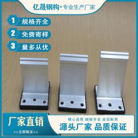 高强铝镁锰板铝合金支架 屋面铝镁锰板支座价格