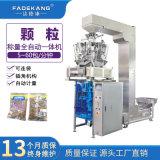 法德康機械 大蒜包裝機 蒜米全自動稱重包裝機械