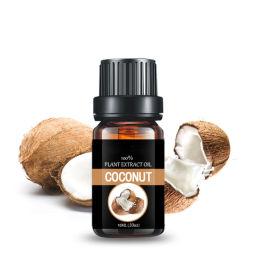 椰子油 日化品原料 椰子油 护手霜 手工皂原料