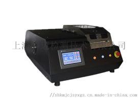 高速精密切割机KMJ-200XP金相自动切割机上海科迈 耐博 蔚仪司特尔标乐替代
