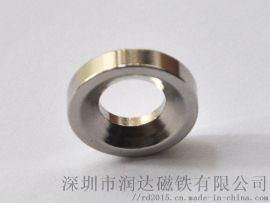 深圳强磁 钕铁硼方形磁铁 沉孔磁铁打孔强力磁铁