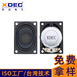轩达厂家28*40*mm 4Ω3W喇叭扬声器