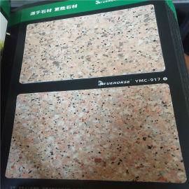 检查站石纹金属铝板厂家 监测站造型仿大理石板特色