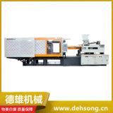 海雄注塑机 HXM470-II吨 伺服注塑成型设备