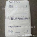INEOS PP H03G-00 聚丙烯均聚物