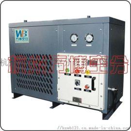防爆冷冻式干燥机 100立方冷干机