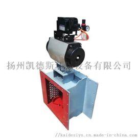 流量阀库底卸料装置B500气动流量阀电动卸料阀