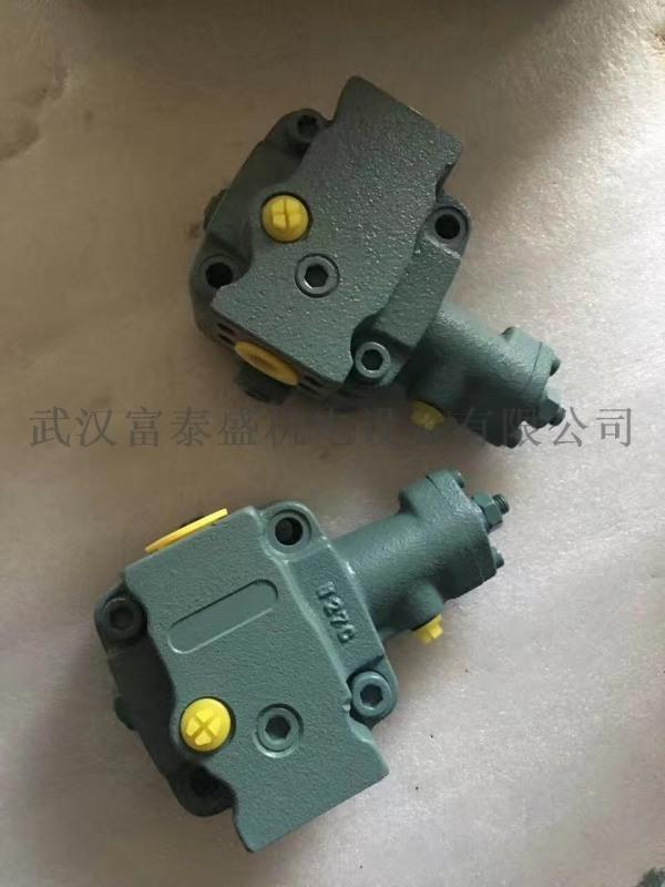 批发PVS-2B-45N2-12