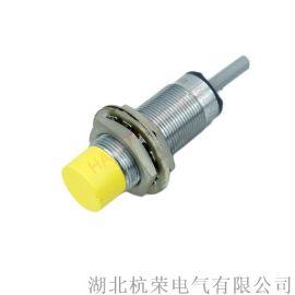 NYM-241-BJ-004耐压耐寒接近传感器