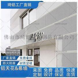 冲孔铝单板雕花镂空吊顶户外包柱装饰板穿孔铝板