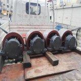 軸承座分設熱裝配防串動煤泥烘乾機託輪