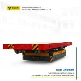 码头运输无轨平车大吨位搬运电动平板车