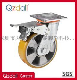重型铝芯PU带刹车脚轮