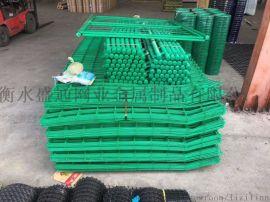 定制双边丝护栏高速公路浸塑铁丝网果园防护围栏网厂区圈地隔离栏