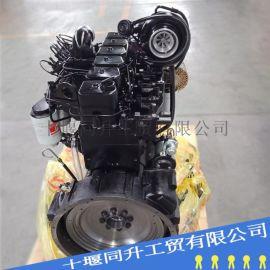 挖掘机发动机 康明斯6BT 205**机械柴油机