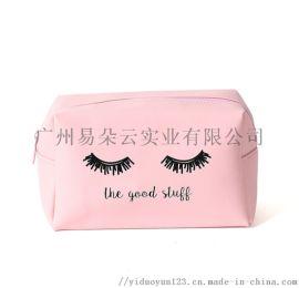 新款睫毛图案时尚化妆包
