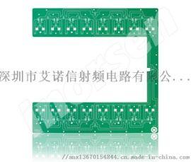 移动通讯5G天线板,5G天线PCB板