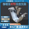475滑動元寶形支架 角馳475彩鋼瓦 批發價格