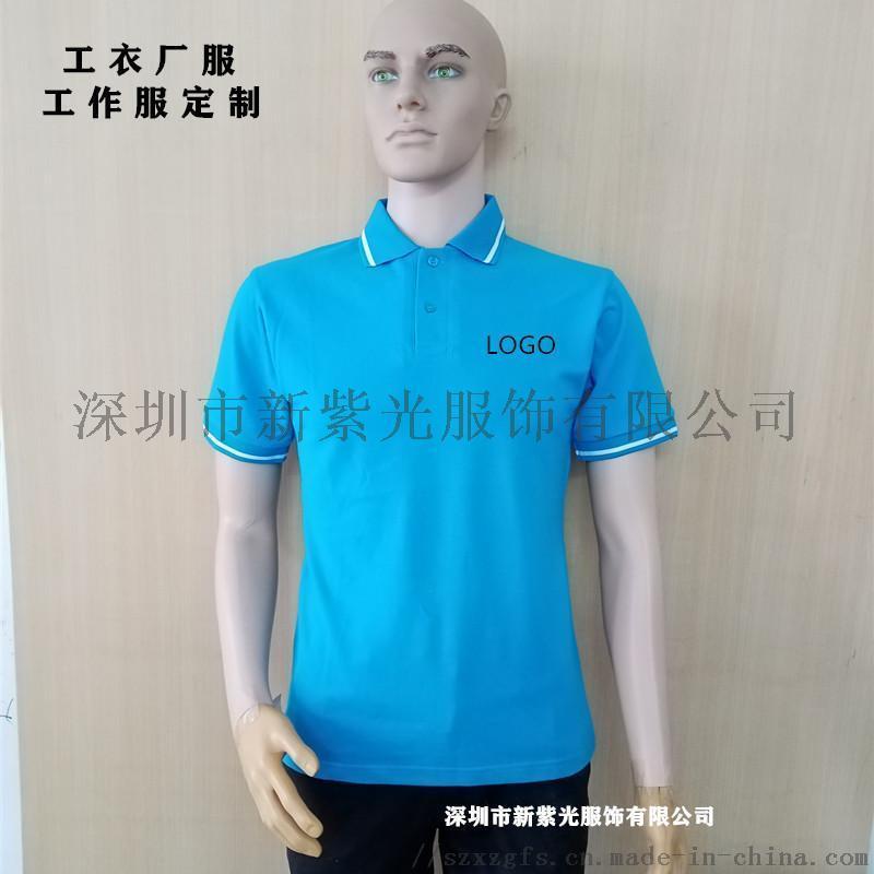 现货短袖衬衫工衣订做深圳龙岗衬衣厂服供应商