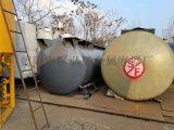 四川撬装加油站供应商,供应50立方撬装加油设备
