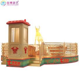 2021年新款游戏设备 亲子活动乐园陀螺类游艺设施