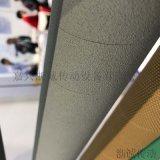 日本进口可丽华包辊带KS-3 糙面橡胶皮
