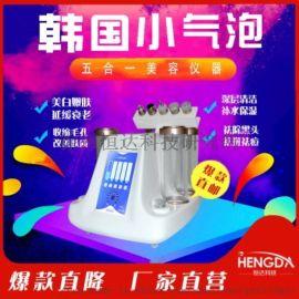 补水美容仪器多少钱一台韩国美白补水美容仪价格价格