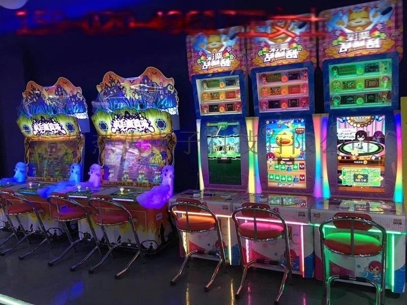 求购大型电玩游戏厅设备