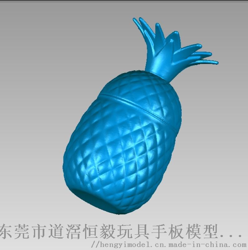 中山塑胶五金样板抄数绘图公司,3D画图设计公司