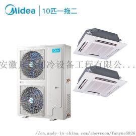 10匹商用中央空调一拖二 东至多联天花机空调
