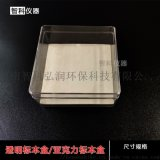 透明标本盒 亚克力标本盒尺寸可定