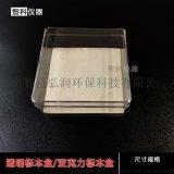 透明標本盒 亞克力標本盒尺寸可定