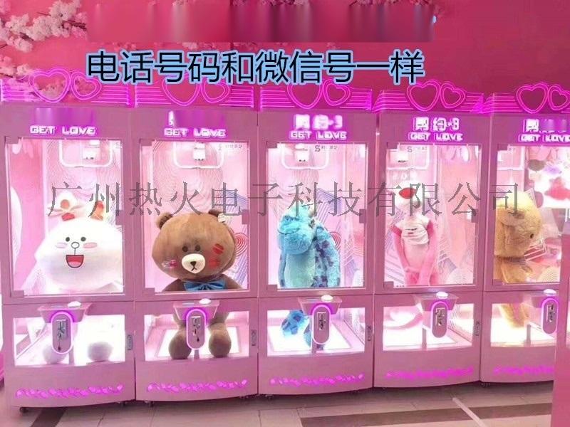 广东广州电玩厅赛车游戏机设备