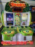 大型儿童游戏机设备