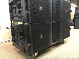 DIASE戴斯 双15寸V25三分频线阵音响