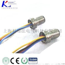 矿用煤安航空插座 电磁先导阀驱动器电缆组件