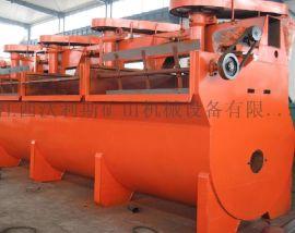 BF充气式  单多槽浮选设备矿用浮选机