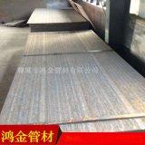 供應堆焊耐磨複合板5+3 超耐磨 抗裂強