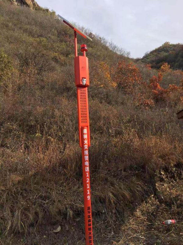 語音杆監控杆太陽能語音提示器