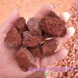 火山石颗粒 6-9mm火山石 多肉兰花水族用火山岩