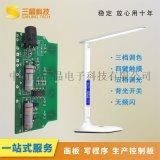 檯燈觸摸開關板多檔調色調光控制板線路板PCBA