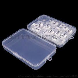 新诚黑色面膜粒盒无纺布面膜纸盒一次性压缩面膜收纳盒